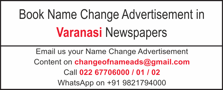 Newspaper advertisement sample for  Navhind Times